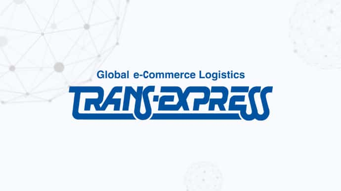 Exhibitor Announcement: TransExpress